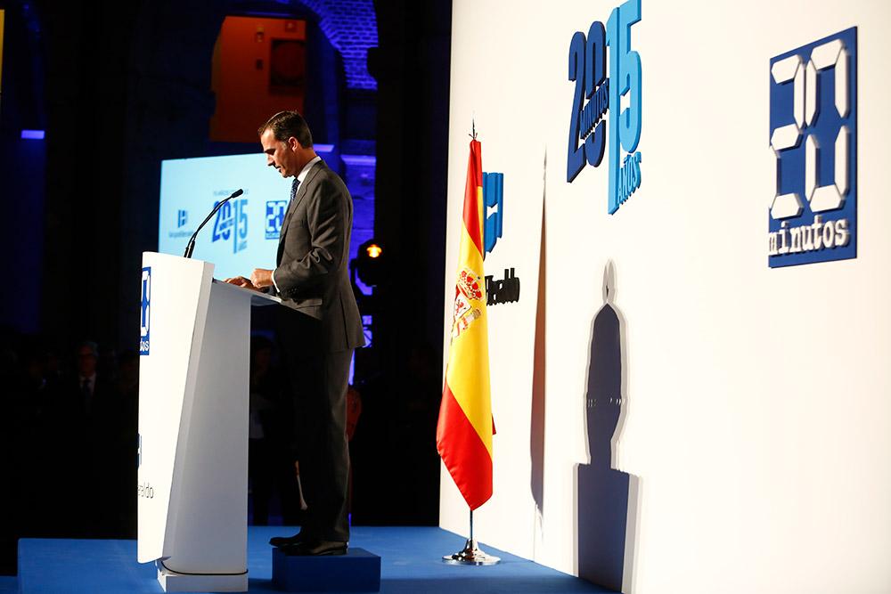 El Rey Felipe VI dando su discurso en el XV Aniversario de 20 Minutos